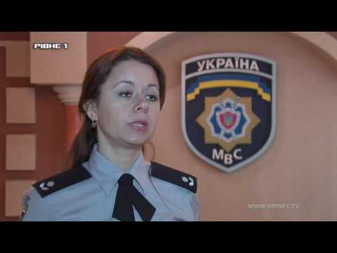 На Рівненщині п`яний дебошир побив жінку і поліцейського [ВІДЕО]