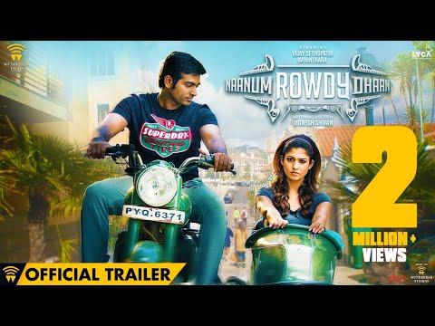 Naanum Rowdy Dhaan Trailer HD, Vijay Sethupathi, Nayanthara