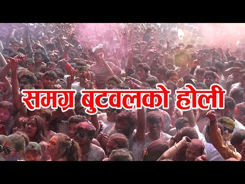 (Holi Hangama In Butwal 2074 - Duration: 25 minutes.)