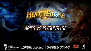 Aries vs IsYsunr1se, game 1