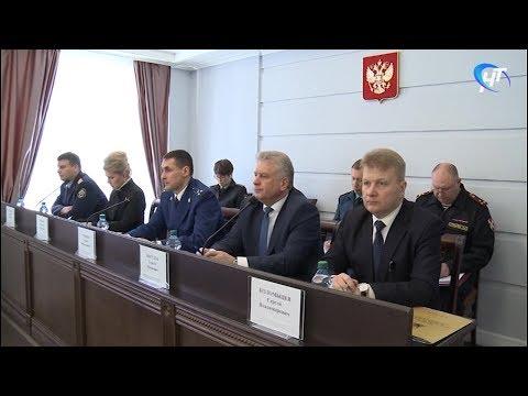 В прокуратуре обсудили эффективность исполнения в регионе нацплана по противодействию коррупции