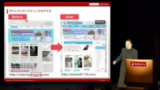 WEBダイレクトマーケティングの成功事例 地域No1から全国展開へ 新潟の成功事例 ダイレクトマーケティング