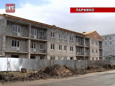 В регионе начались проверки исполнения программы по переселению граждан из ветхого и аварийного жилья