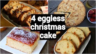 4 easy chirstmas cake recipes | best christmas cake recipes | christmas special cakes