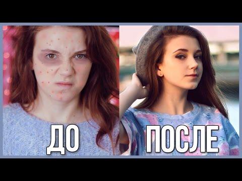 КАК ЗАСТАВИТЬ ВСЕХ ДУМАТЬ ЧТО ТЫ КРАСИВАЯ - DomaVideo.Ru