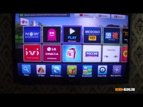 Smart tv нужен ли фотография