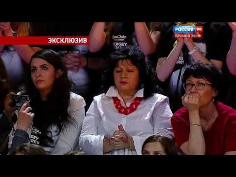 Евровидение 2016 глазами мамы Сергея Лазарева (видео)
