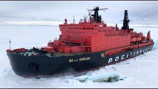 Największy na świecie i najsilniejszy nuklearny lodołamacz Icebreaker