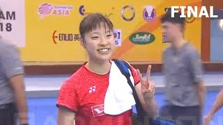 Video Badminton Asia Team Championships 2018 Final Nozomi OKUHARA vs HE Bingjiao MP3, 3GP, MP4, WEBM, AVI, FLV April 2018