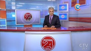 """Новости """"24 часа"""" за 16.30 26.03.2017"""