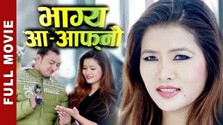 Video BHAGYA AA AAFANO - Nepali Full Movie || Bikash Shakya, Bhawana, Roshan || Nepali Movie 2018 MP3, 3GP, MP4, WEBM, AVI, FLV Agustus 2018
