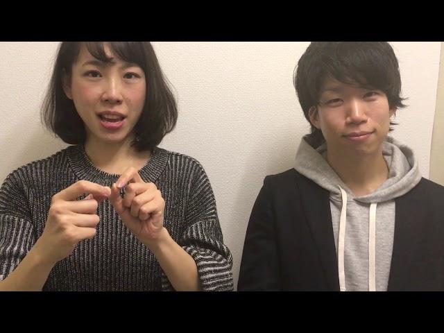 手話動画 入門① 男性&女性、結婚&離婚