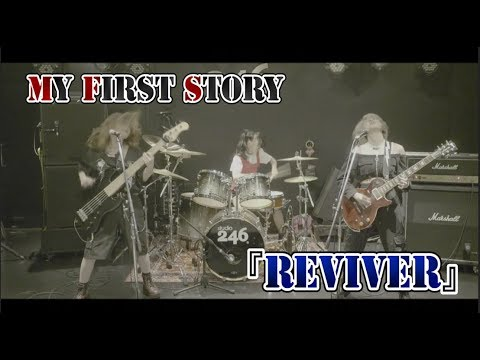 , title : 'MY FIRST STORY『REVIVER』【Cover by ガールズロックバンド革命】'
