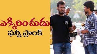 Video Mocking People Prank in Telugu | Pranks in Hyderabad 2018 | FunPataka MP3, 3GP, MP4, WEBM, AVI, FLV Maret 2019