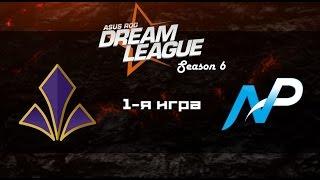 Imperial vs NP #1 (bo2)   DreamLeague Season 6, 19.10.16