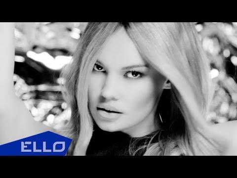 Taylor Swift - Бордо — Осталось