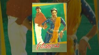 Gaduggai Telugu Full Length Movie || గడుగ్గాయి సినిమా || Rajendra Prasad , Rajani
