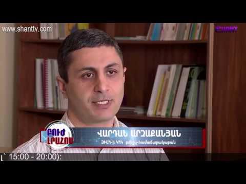 Բուժ Ինֆո/ Լրահոս Հայաստանում մորից երեխային ՄԻԱՎ-ի փոխանցման վերացման մասին