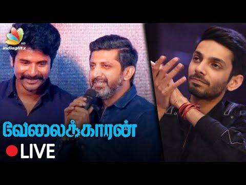I will definitely work with Sivakarthikeyan again : Mohan Raja Speech | Velaikaran Audio Launch