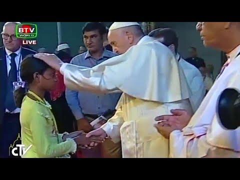 El Papa Francisco en Banglades – Noviembre 2017