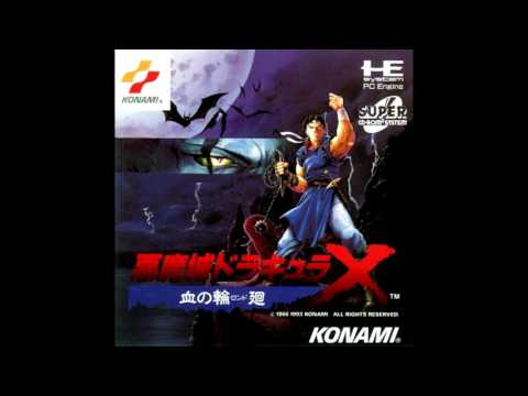 Castlevania: Rondo Of Blood OST