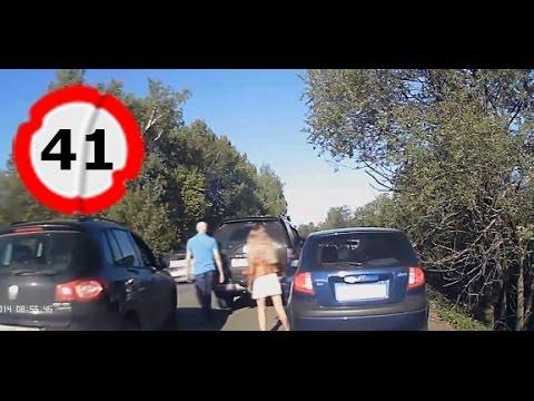 Car Crash Compilation # 41 || Подборка ДТП и Аварий Июнь 2014