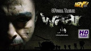 Nonton Waar Official Trailer   Ary Films Film Subtitle Indonesia Streaming Movie Download