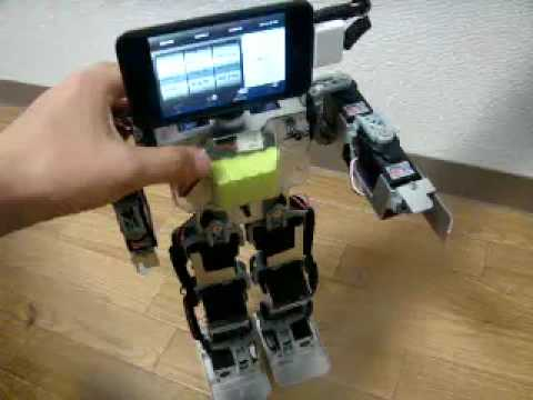Japanese Robot Powered By iPod touch, Muzak