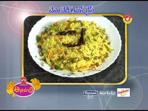 Abhiruchi--Chena-Veg-lemon-Rice--చెనా-వెజ్-లెమన్-రైస్