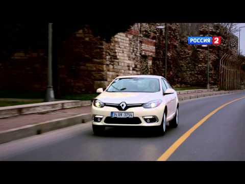 Renault Fluence Тест-драйв Renault Fluence 2013 // АвтоВести 91
