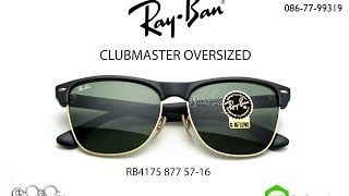 oversized clubmaster 2017