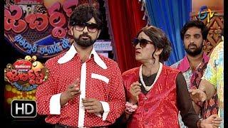 Video Hyper Aadi, Raising Raju Performance | Jabardasth | 9th August 2018 | ETV  Telugu MP3, 3GP, MP4, WEBM, AVI, FLV Desember 2018