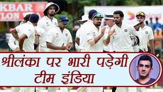 Team India's Player Gautam Gambhir claims that team India can play well in the test matches against Sri Lanka and do not need to take pressure. Gambhir ...