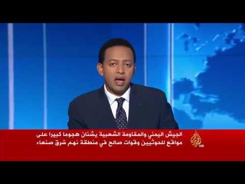 """فيديو اللواء عسيري لمسنا مجاملة من المبعوث الأممي """"ولد الشيخ"""" للحوثيين"""