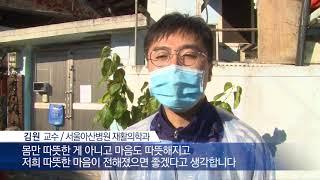 2017 따뜻한 겨울나기 연탄 나눔 봉사 활동 미리보기