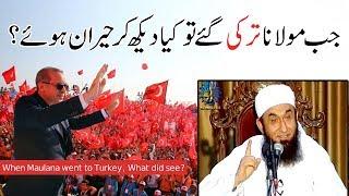 Video When Maulana went to Turkey, What did see? | Maulana Tariq Jameel Latest Bayan 27 June 2018 MP3, 3GP, MP4, WEBM, AVI, FLV Desember 2018
