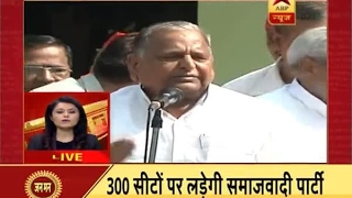 Jan Man: SP to contest UP elections on 300 seats only full download video download mp3 download music download
