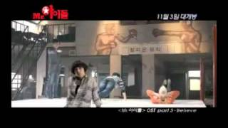 Nonton Believe   Mr  Idol Ost   Film Subtitle Indonesia Streaming Movie Download