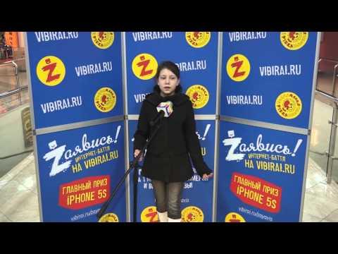Ева Елизарова, 12 лет