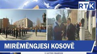Mirëmëngjesi Kosovë - Drejtpërdrejt nga Gjilani, zbulohet busti ``Ibrahim Rugova`` 17.02.2019