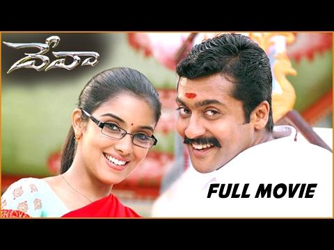 Video Deva Telugu Full Length Movie || Surya, Asin || Telugu Hit Movies download in MP3, 3GP, MP4, WEBM, AVI, FLV January 2017