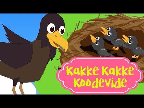 Video Kakke Kakke Koodevide കാക്കേ കാക്കേ കൂടെവിടെ   Super Hit Malayalam Kid Song - Kutti Paatugal download in MP3, 3GP, MP4, WEBM, AVI, FLV January 2017
