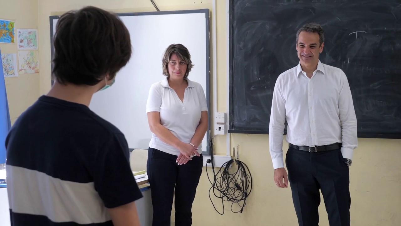 Eπίσκεψη του Πρωθυπουργού Κυριάκου Μητσοτάκη στο 7ο Γυμνάσιο Αθηνών
