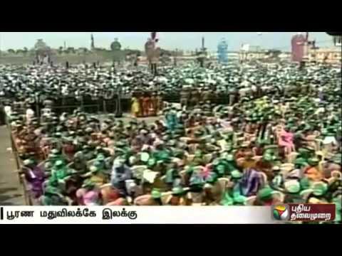 Jayalalithaa-talks-about-ADMK-govts-achievements-in-Dharmapuri