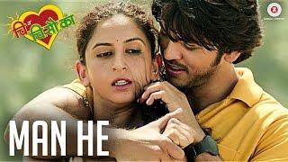 Man He | Chi Va Chi Sau Ka | Lalit P & Mrinmayee G | Shreya Ghoshal & Swapnil Bandodkar