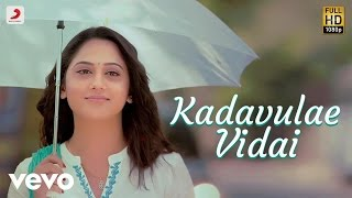 Kadavulae Vidai|Rum| Video Song