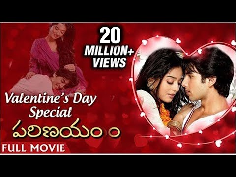 Parinayam Full Movie | Vivah Best Romantic Movie|Shahid Kapoor & Amrita Rao |Valentine's Day Special