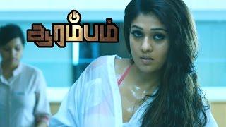 Video Arrambam | Arrambam Tamil full Movie Scenes | Nayanthara Glamour scene | Arya alerts Taapsee | Ajith MP3, 3GP, MP4, WEBM, AVI, FLV September 2018