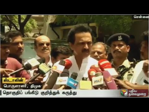 Number-of-seats-for-allies-decided-but-constituencies-yet-to-be-identified-says-DMK-treasurer-Stalin