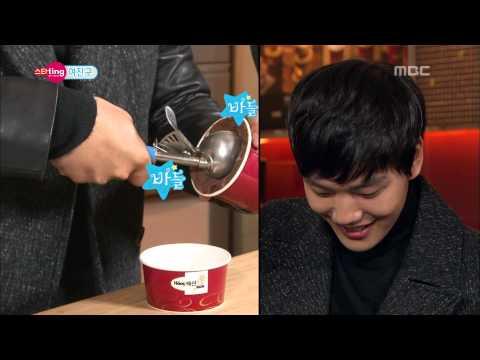 Section TV, Star ting, Yeo Jin-gu #11, 스타팅, 여진구 20140216 (видео)